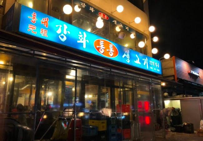 韓国カルメギサルおすすめお店