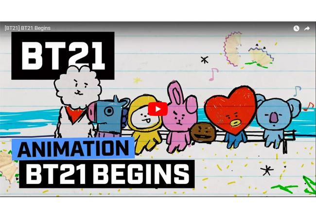 bt21キャラクター読み方