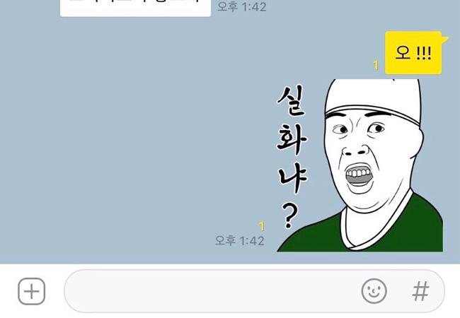韓国若者言葉