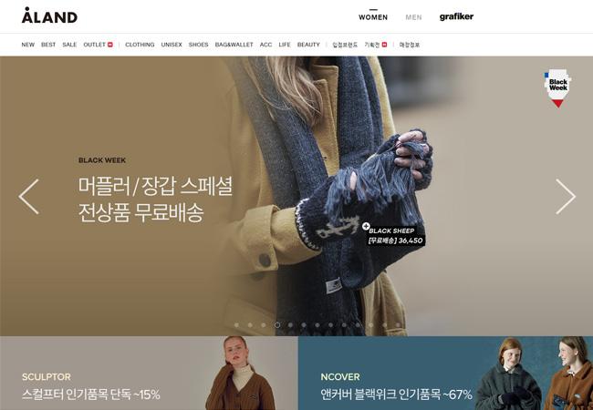 韓国a-landの店舗と日本通販8