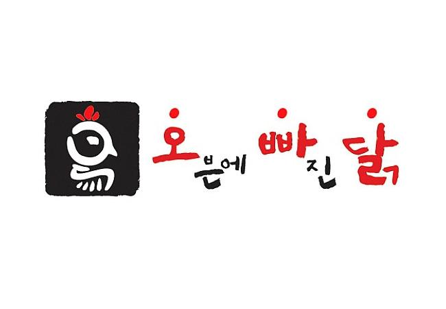 韓国ファストフード