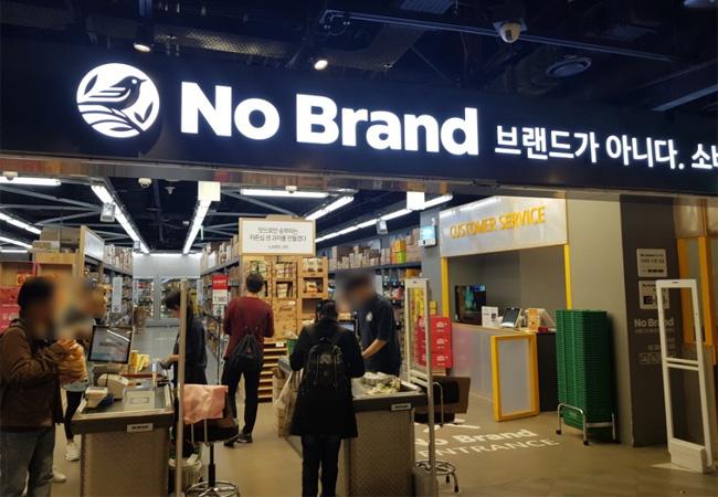 韓国eマートのおすすめ商品