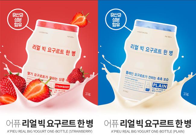 おすすめ韓国パック
