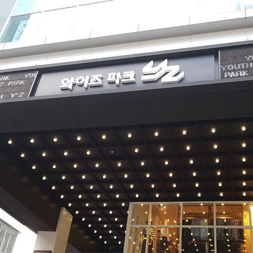 韓国プサン買い物