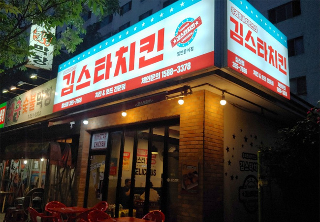 韓国大邱女子旅