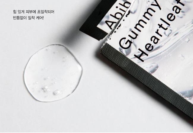 韓国お土産パック