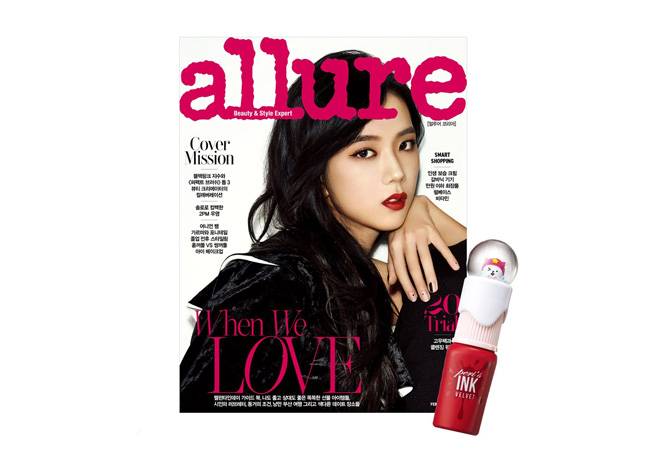 韓国ファッション雑誌