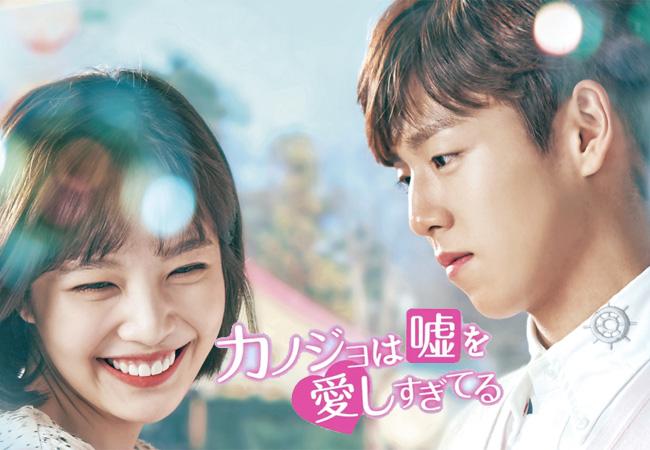 Netflixで見れる韓国ドラマ