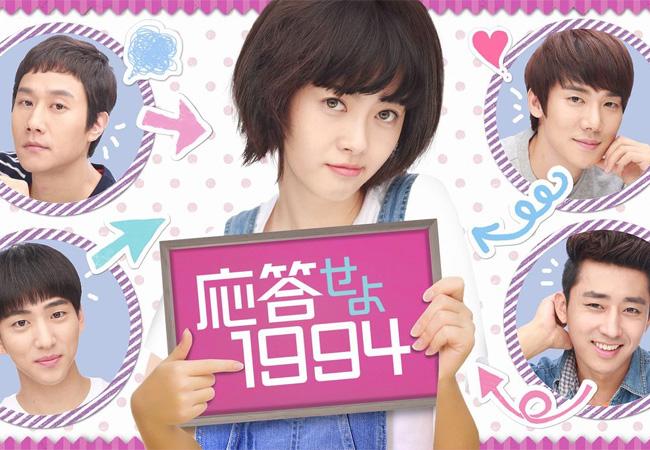 Netflix韓国ドラマ