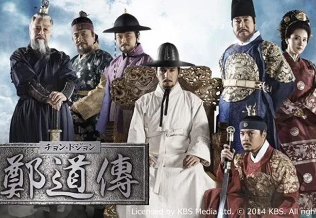 高麗時代劇韓国ドラマ