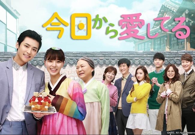 2015おすすめ韓国ドラマ