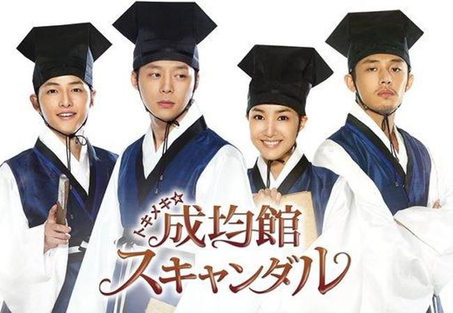 おすすめ時代劇韓国ドラマ