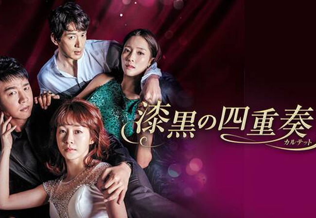 2016年おすすめ韓国ドラマ