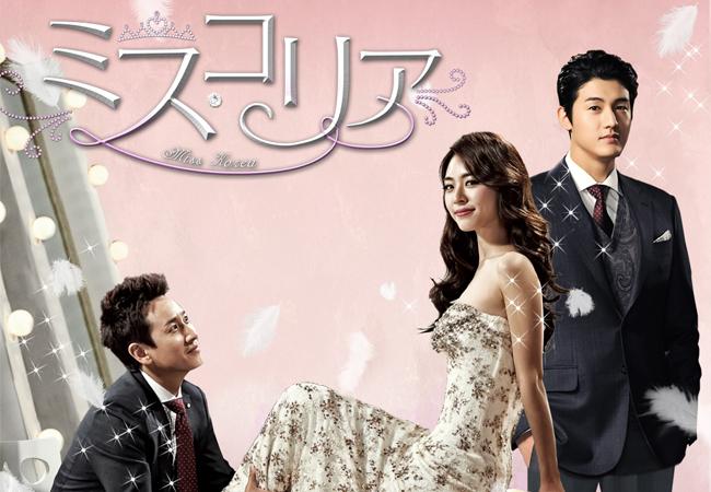面白くない韓国ドラマ