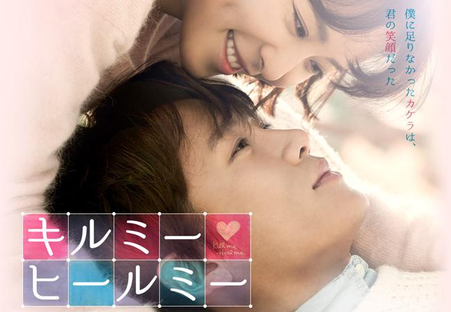 チソン出演韓国ドラマ