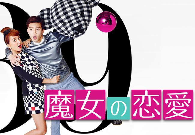 dtvで見れる韓国ドラマ