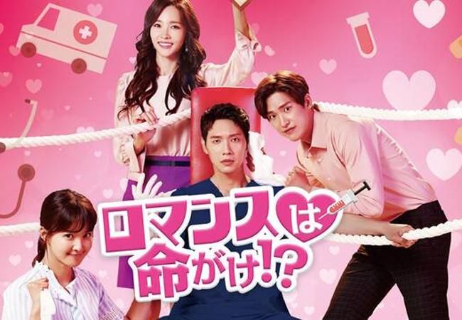 Amazonプライムビデオ韓国ドラマ