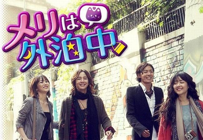 huluで見れるおすすめ韓国ドラマ