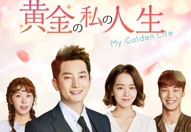 KBS高視聴率韓国ドラマ