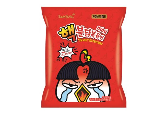 辛い韓国ラーメン