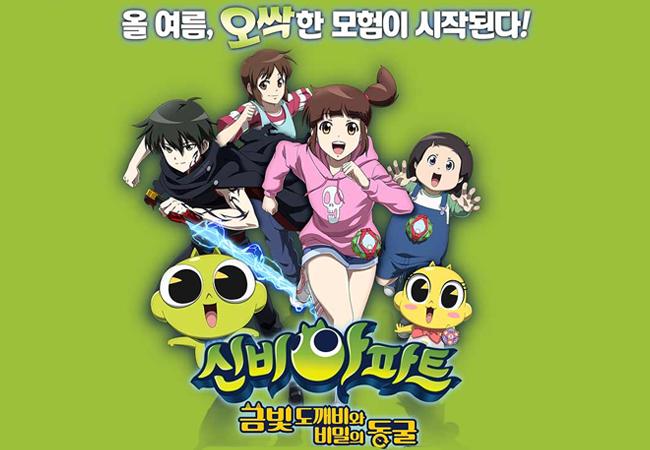 韓国人気アニメ