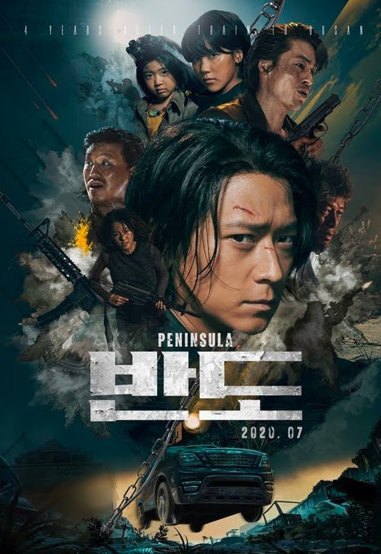 韓国ゾンビ映画のおすすめ