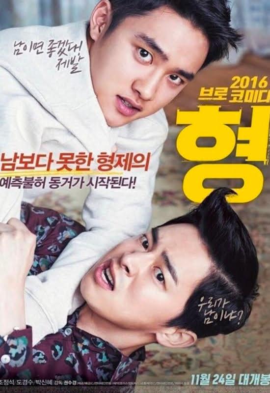 感動韓国映画