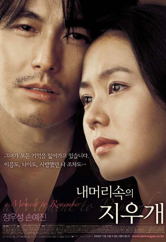 韓国映画名作ランキング