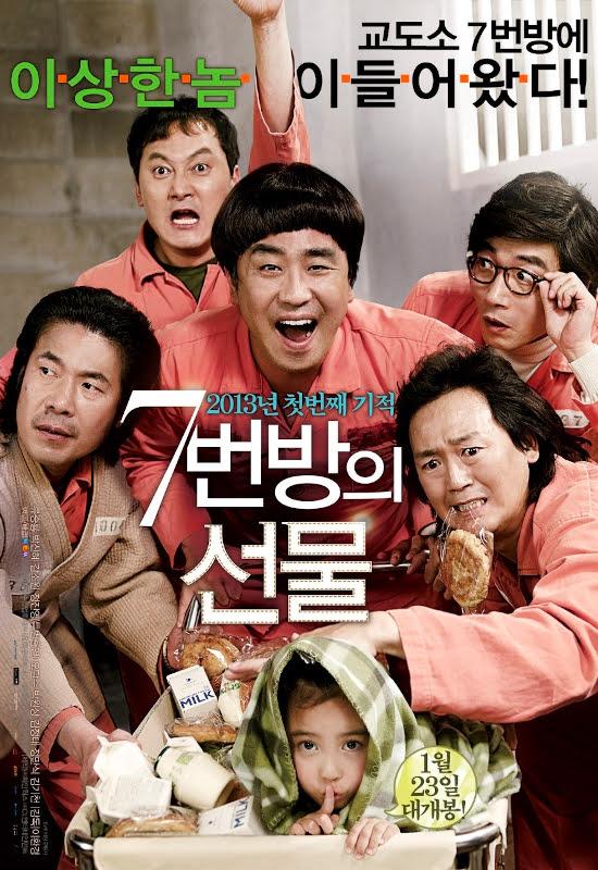 netflixで見れる感動する韓国映画