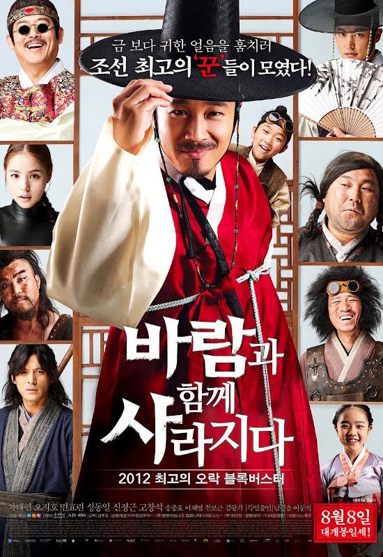 時代劇の韓国映画おすすめランキング