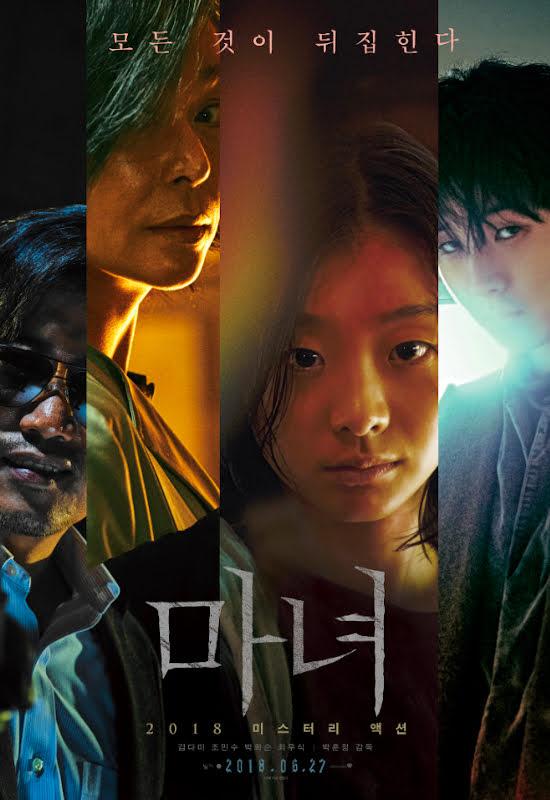女優が活躍する韓国アクション映画