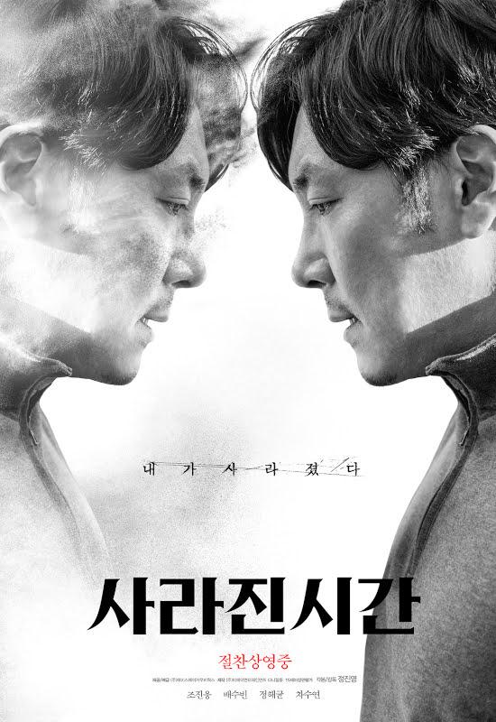 ミステリー系の韓国映画