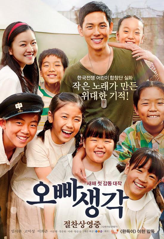 韓国南北戦争映画ランキング