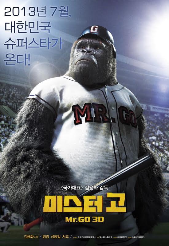 面白いコメディ韓国映画