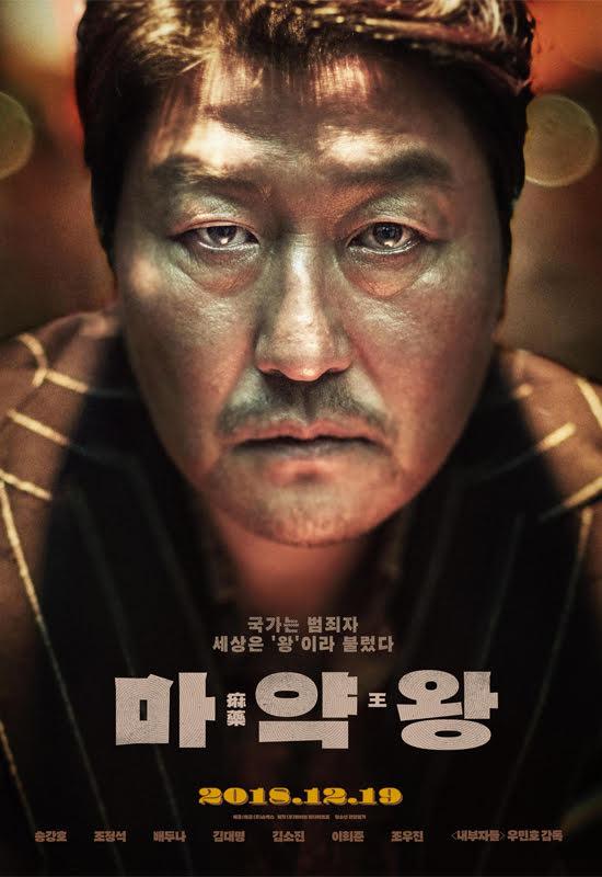 韓国ヤクザ・マフィア映画