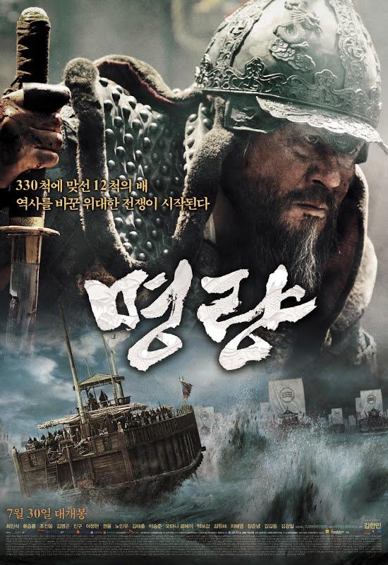 興行収入で見る人気韓国映画ランキング