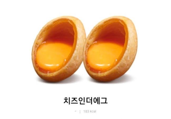 韓国ロッテリアサイドメニュー