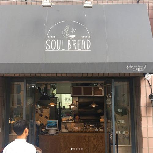 韓国おしゃれパン屋
