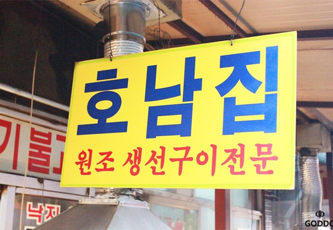 韓国旅行朝ごはん