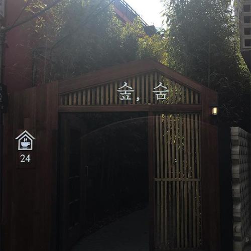 韓国ソウル観光カンナム