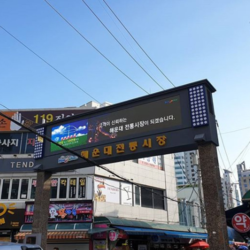 韓国海雲台観光