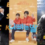 クスッと笑える!面白いコメディ系の韓国映画おすすめ8選!
