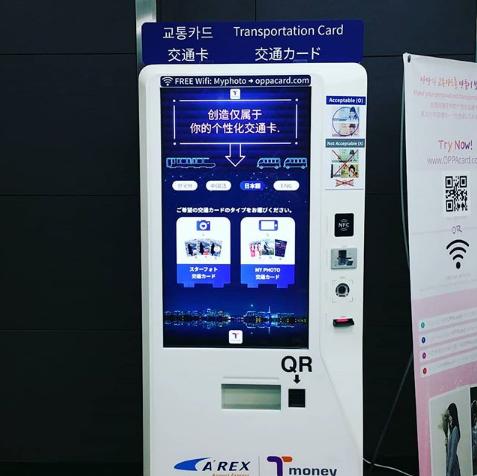 韓国地下鉄t-money9